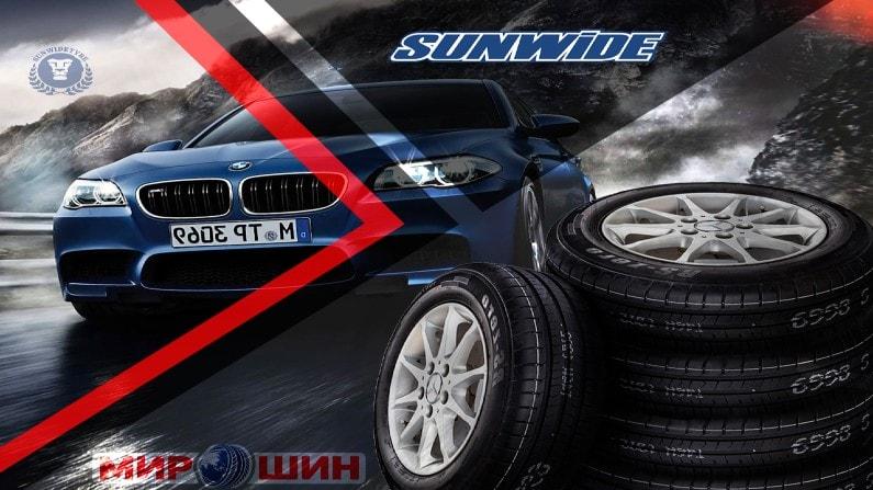 sunwide banner