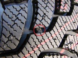 индикатор на шине