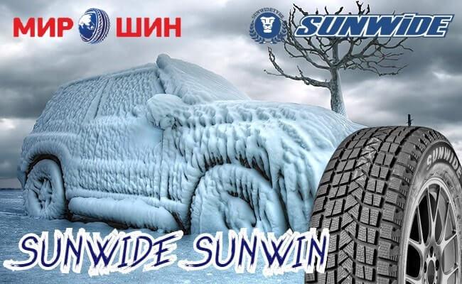 sunwin banner