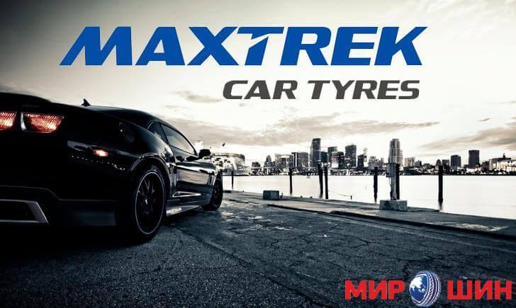 maxtrek black car banner