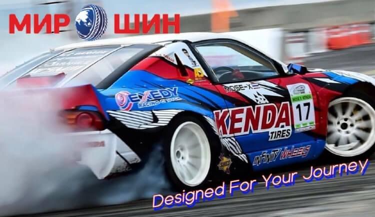 kenda drift banner
