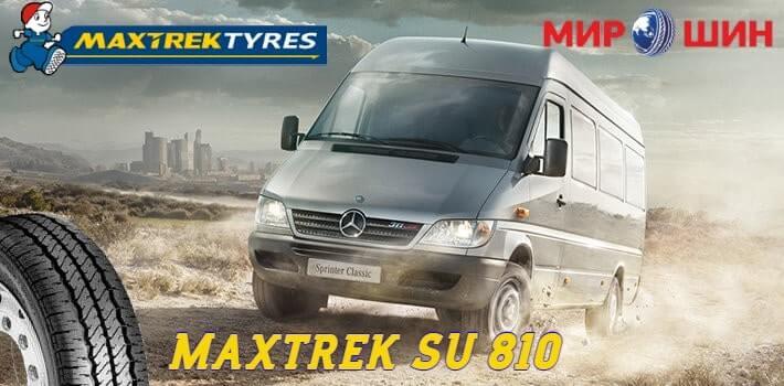 Maxtrek su810 banner